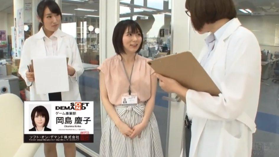 54050484896 - 小柄な女子社員がおマンコに電マ固定されてイカされ続ける快楽実験♡SOD社員のイキ潮♪