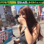 7084897498789 150x150 - 【渋谷ヤリモクナンパ】見知らぬ男にホイホイついて来ちゃう美少女ちゃんのえっちでクソ雑魚な乳首とおマンコを玩具とテクで沢山虐めてあげました♡敏感乳首を振動責めで連続イキ♪